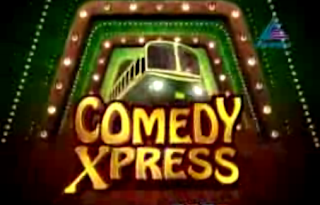 Lunars Comedy Express 12 July Serial