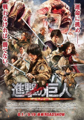 Sinopsis Attack on Titan: Live Action (Part-1)