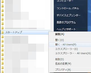 OpenMausujiの設定 8