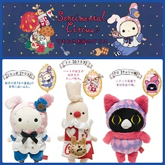 (INSTOCK TOTO) 2015 Sentimental Circus Secret Troupe Collection
