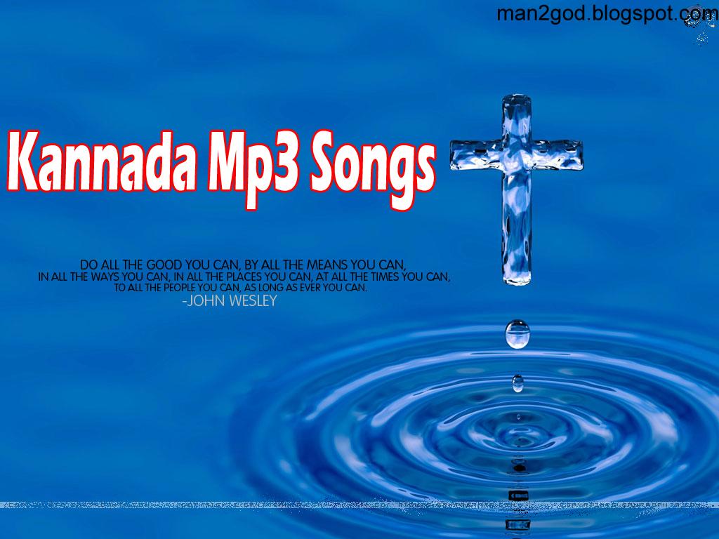 Christian Devotional Song Kannada