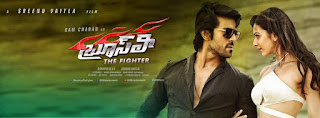 Tollywood Mega Movie Bruce Lee Review Ratings