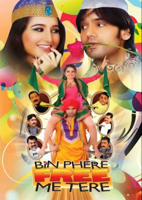 Free Download Bin Phere Free Me Tere Full Movie 300mb Small Size Dvd