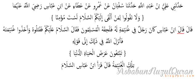 Quran Surat an Nisaa' ayat 94|Penjelasan