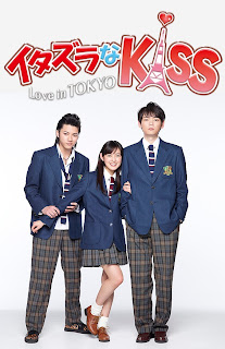 Nụ Hôn Định Mệnh - Itazura na Kiss-Love in Tokyo