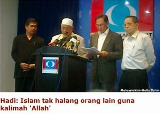 pas gadai islam