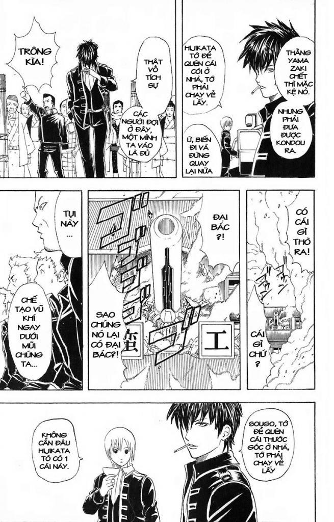Gintama Chap 051
