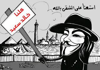 الأناركي Anarchy 296309_120980088003851_113712728730587_83960_1385837731_n.jpg