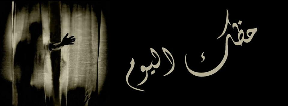 حظك اليوم 26/6/2013
