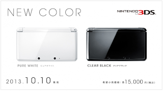 Nintendo 3DS White and Black