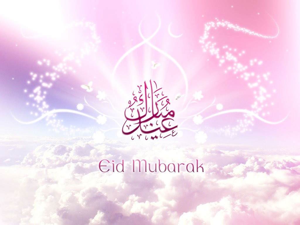Eid Ul Fitr 2012 Wallpapers  Islamic Kaaba Madina Ramadan Calligraphy Mosques