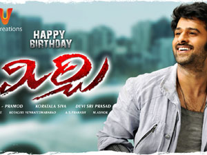 Watch Mirchi (2013) Telugu Movie Online – Trailer