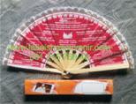 souvenir pernikahan murah | undangan pernikahan murah | katalog kipas undangan