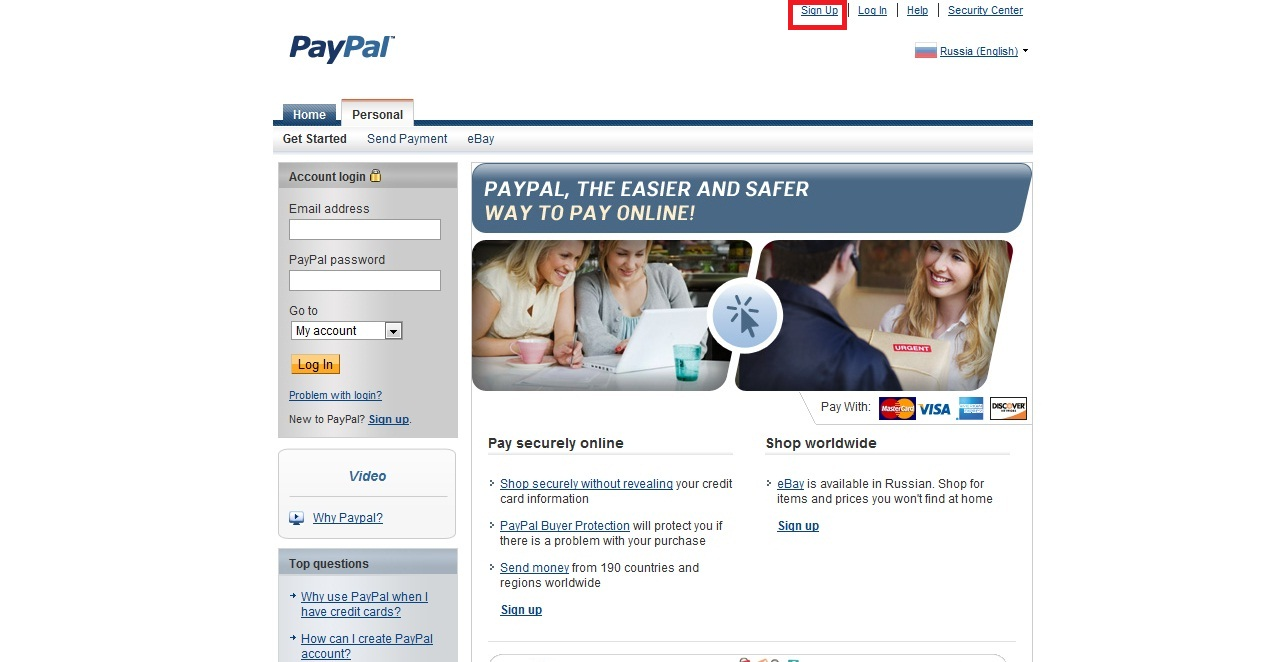 Paypal account without money