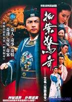 Phim Kinh Thành Kỳ Án