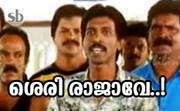 Malayalam Movie Unforgettable Dialogues Gold Edition