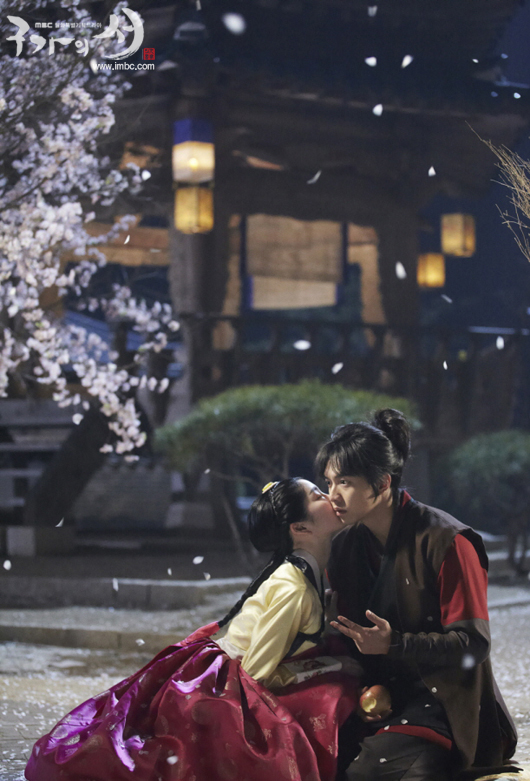 Sinopsis Film Gu Family Book   Drama Korea
