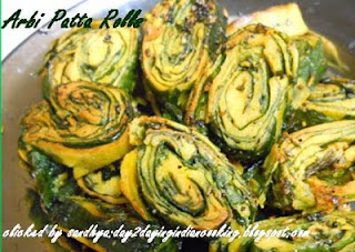 colocasia leaves rolls steamed in microwave