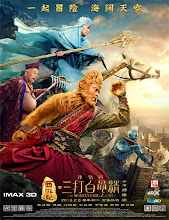 The Monkey King 2: The Legend Begins (2016)