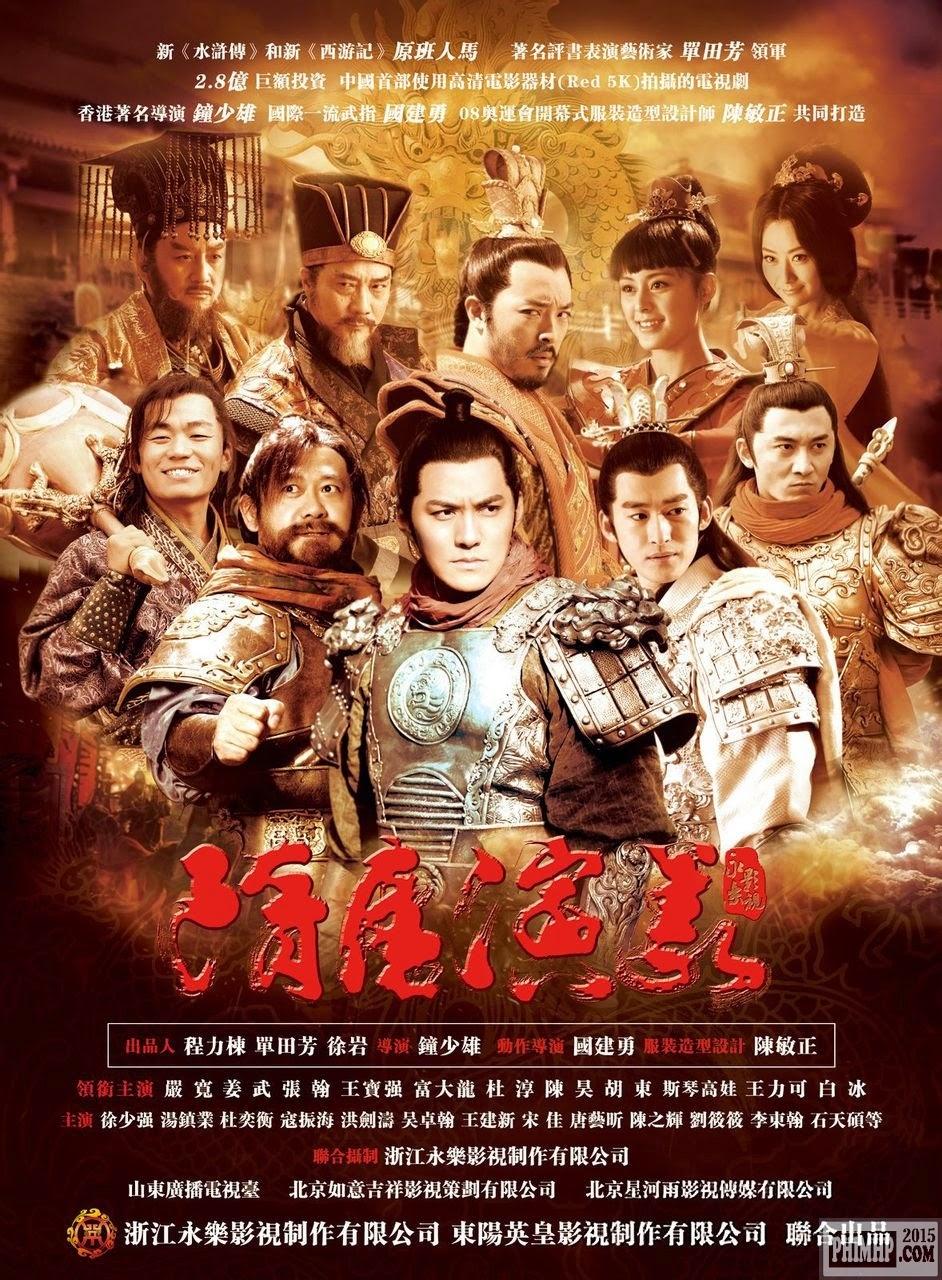 Poster phim Tùy Đường Diễn Nghĩa, Poster movie Heroes in Sui & Tang Dynasties 2013