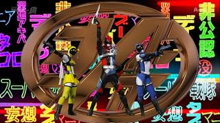 Hikōnin Sentai Akibaranger Season 2 Toei Super Sentai Unofficial