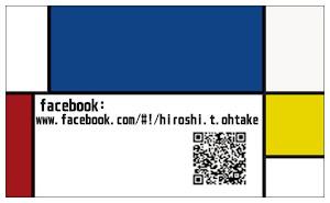 facebookも宜しくお願いします。