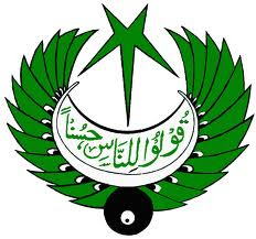 Islamic Republic of Pakistan.