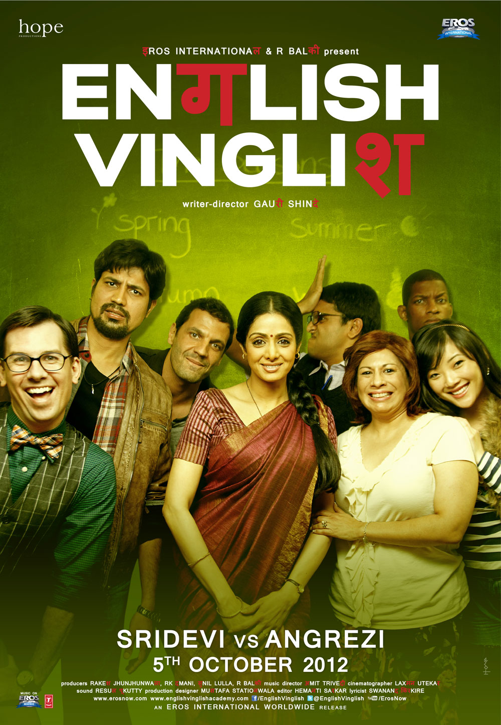 English Vinglish Movie HD Wallpapers\/Posters