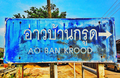Ban Krut Thailand