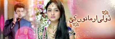 Doli Armaanon Ki Episode 398 2 June 2015 Zee Tv