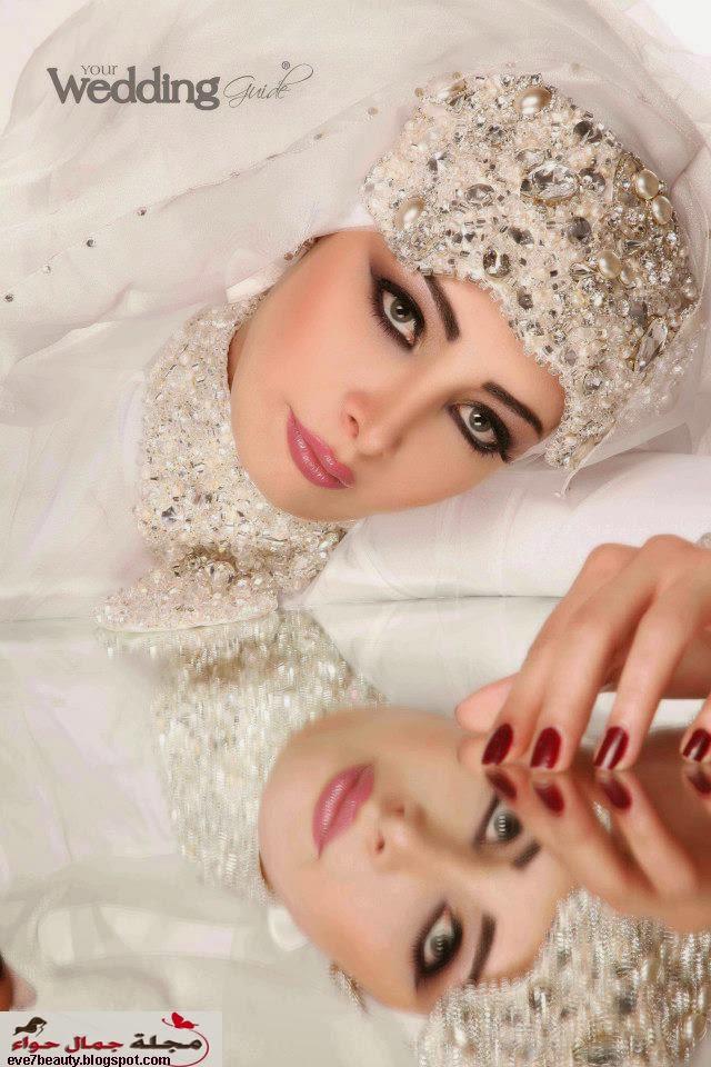 أحدث  صيحات مكياج  ولفات حجاب للعروس  من  جيلان عاطف  2014 - 2015 - لفات حجاب للعرايس - لفات حجاب للعرائس - لفات حجاب للعروس - لفات حجاب للعروسة - لفة حجاب للعروسه - مكياج العرايس - مكياج العروسة - مكياج العروسة المحجبة - مكياج العرائس المحجبات - مكياج العروس بالصور - مكياج العروس المحجبة