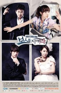 Protect The Boss (Tập 18/18)