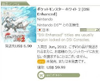 Pokemon White2 Pre-Order in Play-Asia