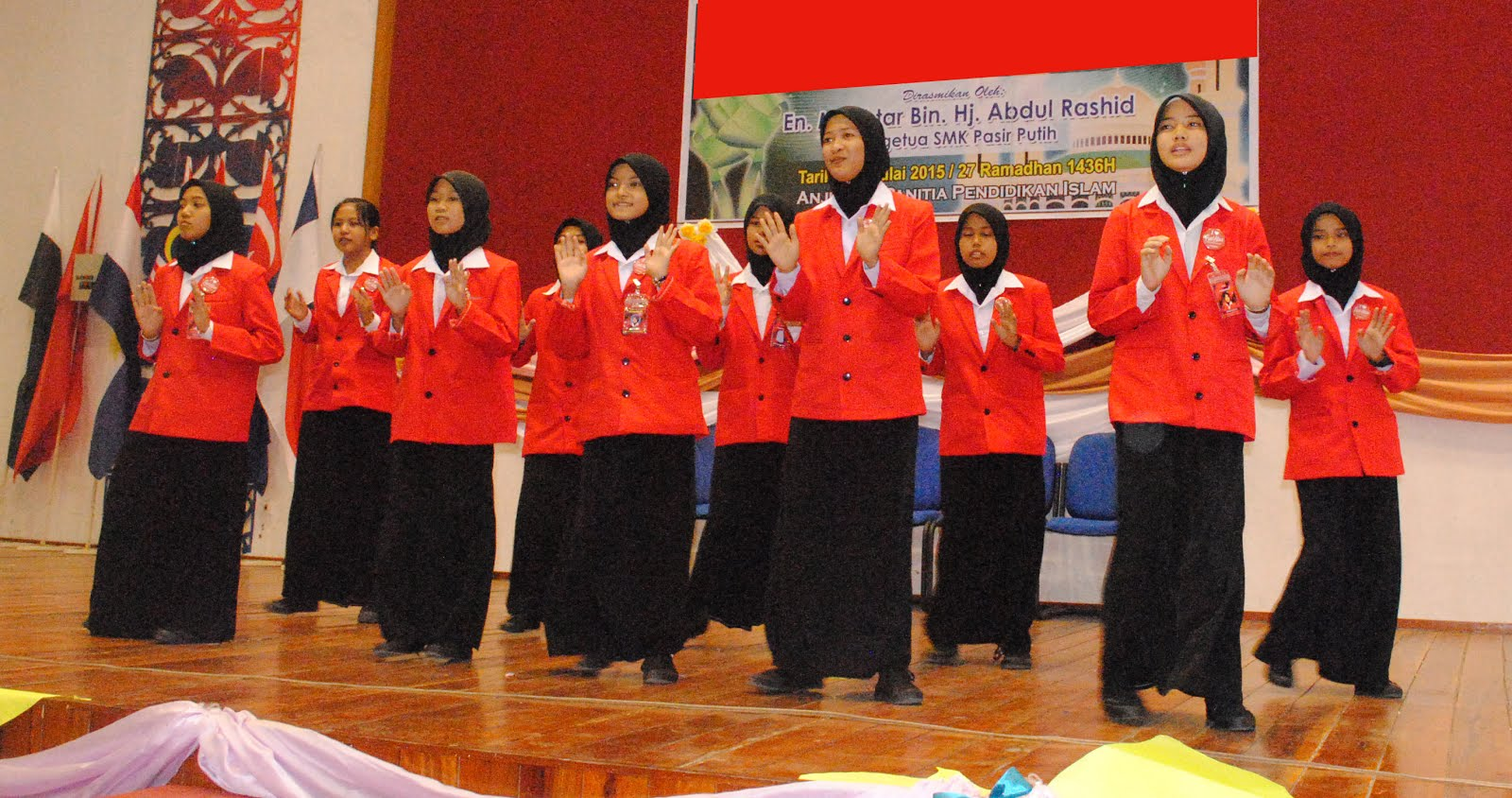 Students Integration Programme