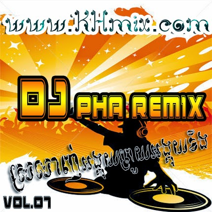 [Album Mix] DJ Pha Remix Vol 07 | Khmer Remix 2014