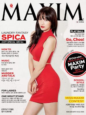 Spica - Maxim November 2013 Cover Girls