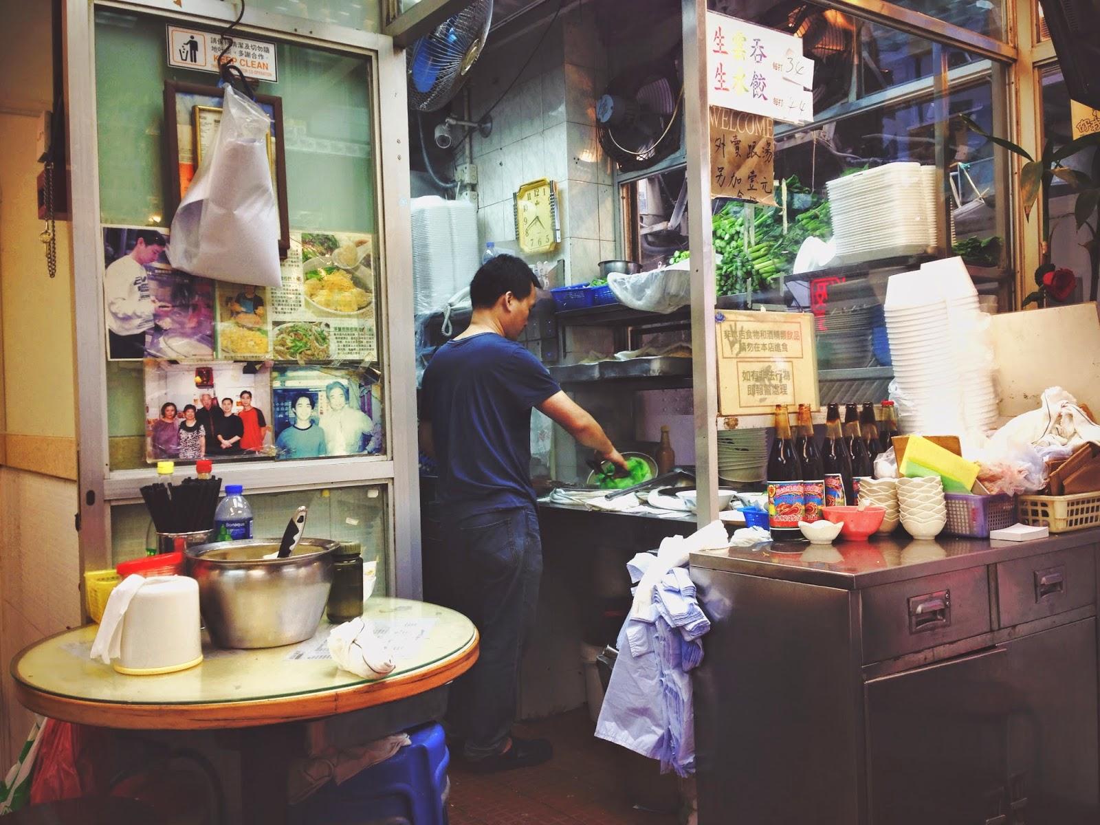 Lau Sum Kee Noodles at Kweilin St, Sham Shui Po