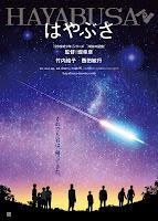 Hayabusa (2011) DVDRip 550MB