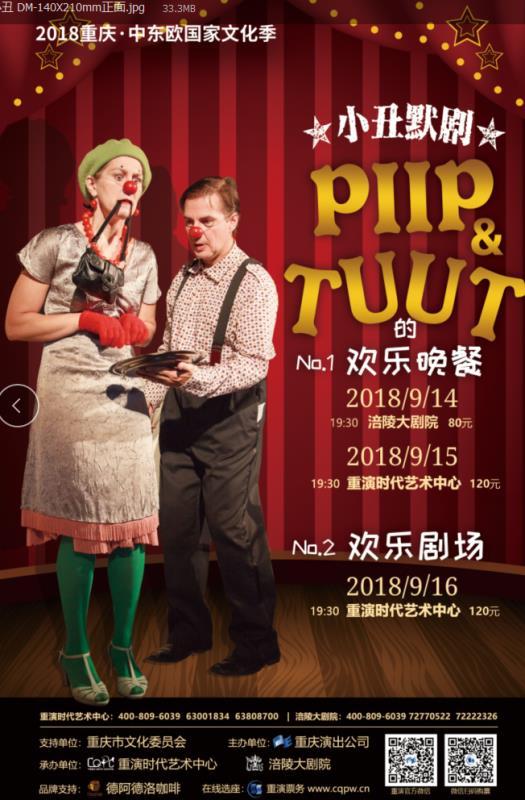 14-16.09 Piip ja Tuut at DINNER Chongqingis HIINAS