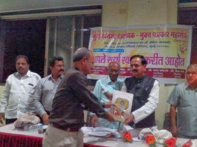कै.ना.द.दाभोळकर स्मृती पुरस्कार-२०१३