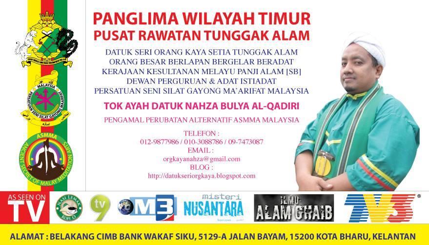 PANGLIMA WILAYAH TIMUR (TUNGGAK ALAM)  0129877986  @  0139683786