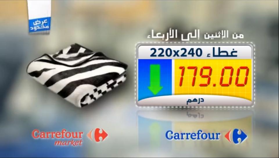 promotion carrefour market mars 2015