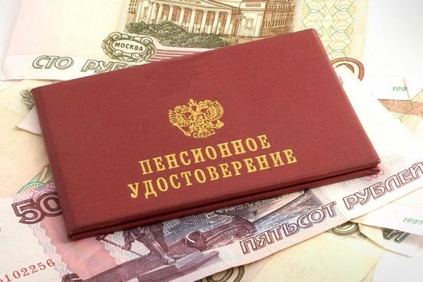 государственный оплачивают ли переезд пенсонерам из региона в регион проверить точностью