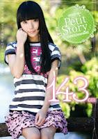 [AMBI-030] Petit Story 3 小さな妖精の4つのお話 143cm青井いちご