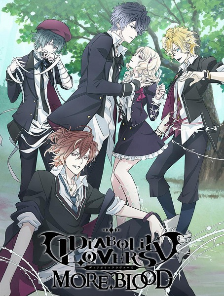 diabolik Lovers More Blood key
