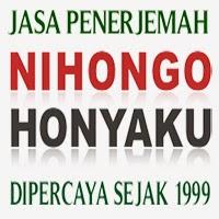 Penerjemah Nihongo Honyaku