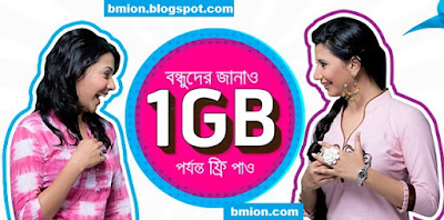 Grameenphone-3G-1GB-Free-Bondho-Internet-Special-Offer-Or-1GB-7days-5Tk-Dial-50045-500MB-Open-500MB-Facebook