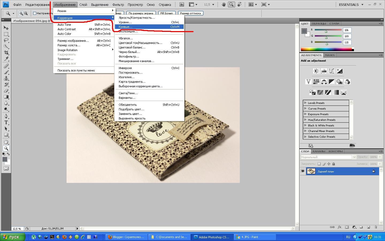 Как в индизайне сделать прозрачность картинки