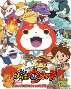 Youkai Watch Episode 74