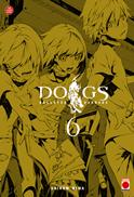 http://3.bp.blogspot.com/-xctdsWFT4wI/UC2k8aNGz6I/AAAAAAAAPNs/yvm7avmLXhY/s1600/Dogs_Vol6.png